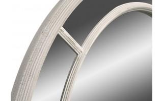 Lustro FI120cm Stone White (280719)