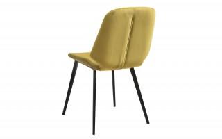 Krzesło NEO musztarda
